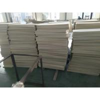 Buy cheap China manufacturing high quality plastic cast nylon rod and sheet from wholesalers
