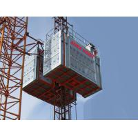Quality Frequency Control MM Construction Hoist 3000kg Load Capacity ANKA CE Approval for sale