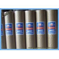 Quality Durable Galvanized Wire Fence Panels Oxidation Resistance For Aquaculture / Building for sale