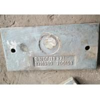Quality High Cr Cast Iron 1x18x9 hardness HRC57 wear plates for ball mill for sale