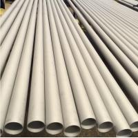 Quality Stainless Steel Seamless PIpe / AMS 5604 / AMS 5643  GR. 17-4 PH / AMES 5568 GR.17-7PH / AMS 5659 GR.15-5 PH for sale