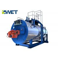 Buy cheap Reliable Gas Fired Boiler Efficiency , ISO9001 Approval Natural Gas Steam Furnace from wholesalers