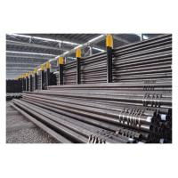 "Quality 1"" - 24"" OD Carbon Steel Hot Rolled Seamless Pipe EN10216-2 / EN10216-1 for sale"