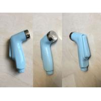 Buy Plastic Water Spray Gun For Toilet at wholesale prices