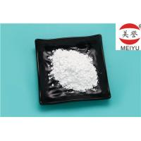 Buy cheap Potassium Silicate Curing Agent High Temperature Materials Binder Al(PO3)3 from wholesalers