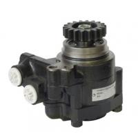 Buy MITSUBISHI Power Steering Pump MC043047 at wholesale prices