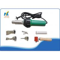 Quality Portable Heat Gun For PVC Banner Welding Machines 2600 Pa Air Pressure CE 1600W for sale