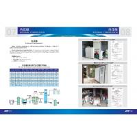 Quality 99.7% Purity Oxygen Plant Air Separation Unit 240 Cylinders , Max Pressure 20 Mpa for sale