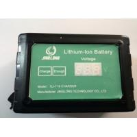 JL-718C Single Battery Charger for TLI-718 Battery