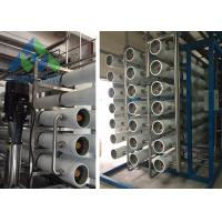 Buy cheap High Salt Rejection Seawater To Drinking Water Machine / Water Desalination from wholesalers