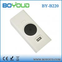 China 2017 new design 4 in 1 ultrasonic pest repeller on sale