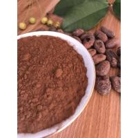 Quality Food Grade Low Fat Cocoa Powder With Diuretic , Stimulant And Relaxing Effects for sale