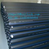 Quality Polyethylene pipe hdpe/pe pipe for Agricultural irrigation for sale