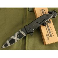 Quality Extrema Ratio Knife MF3 - Small size (tiger stripe) for sale