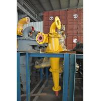 Quality XCIII Hydrocyclone Separator Machine With Snail - Shaped Feeding Structure for sale