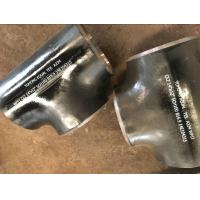 Buy cheap Alloy Steel Fitting , ASTM A234 WP11, WP22, WP5, P9,P91, P92 , ELBOW ,TEE, from wholesalers