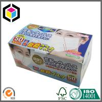 Quality Glossy Custom Color Print Packaging Box; Corrugated Cardboard Packaging Box for sale