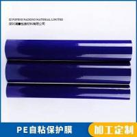 Blue Clear PET Heat Resistant Adhesive Tape With Polyester Film Backing Material for sale