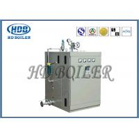 Quality Vertical Electric Hot Water Boiler / Electric Steam Boiler For Power Energy Heating for sale