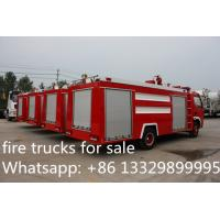 Buy Hot sale shifeng fire truck for sale at wholesale prices