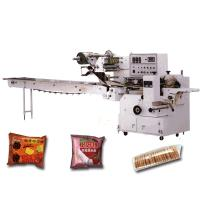 Quality drugs packing machine ALD-250B(upgraded) for sale