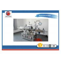 Buy 145W Label Pasting Machine Accurate Labeling , Automatic Bottle Labeler 220V at wholesale prices