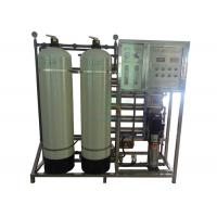 Quality 1500LPH RO Water Treatment System  Fiberglass Vessel Pure Water Plant for sale