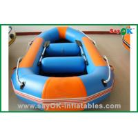 Quality 3 Persons PVC Inflatable Boats Summer Fun Water Toy Boat 3.6mLx1.5mW for sale