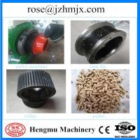 China china wood pellet plant / china wood pellet making machine for sale