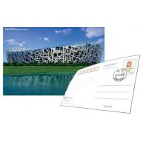 Quality Factory custom 3d printed business photography cards lenticular postcards for sale