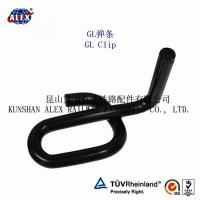 Quality 60si2mn Forged Rail Clip for sale