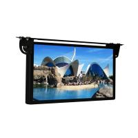 China 22 Inch Back Fixing Lcd HD Custom Tft Video Bus Advertising Monitor on sale