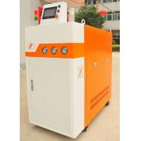 China Multi Function Steam Mould Temp Controller Confirgured With Injection Machines on sale