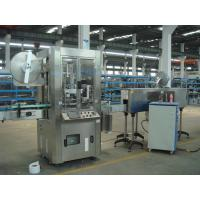 Quality Automatic Sleeve And Shrink Labeling Machine (Shrink Sleeve for plastic square Bottles) for sale