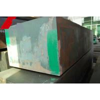 China M35  High Speed tool Steels on sale