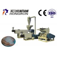 Quality High Precision Plastic Recycling Granulator Machine Easy Operation for sale