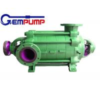 Quality High pressure Multistage High Pressure Pumps / single-suction segmental vertical centrifugal pump for sale