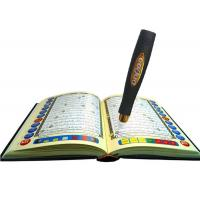 Quality Digital Al - holy Quran Reading Pen with Multi Languages , digital quran pen for sale