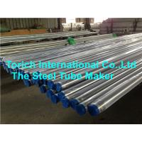 Quality Stainless heat exchanger tubing Supplier with Nickel Steel as per ASTM B161 for sale