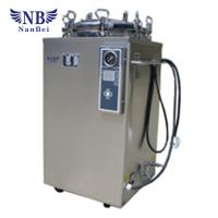 Quality 0.1-0.22 MPa Hospital Steam Sterilizers With Digital Display Automation for sale