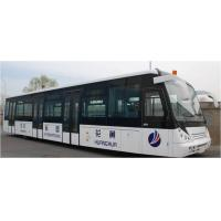 Buy 51 Passenger 4 Stroke Diesel Engine Airport Limousine Bus KG-B4270 at wholesale prices