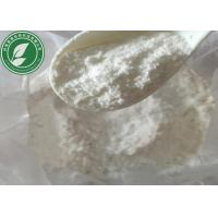 Buy cheap Top Pure Local Anesthetic 99% Powder Pramoxine Hydrochloride CAS 637-58-1 from wholesalers