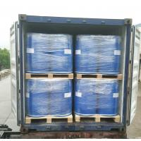 Quality Flocculant Polydadmac Water Treatment , Biocide Chemical CAS 26062-79-3 for sale