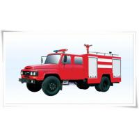 Buy Dongfeng 140 long head 3,500L water tanker fire truck at wholesale prices