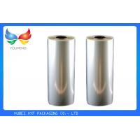 Quality Clear Cast Packaging Shrink Film Rolls , Non - Toxic Heat Activated Shrink Film for sale