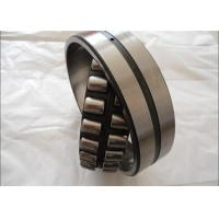 Quality Crusher Radial Self Alignment Bearing Double Row Chrome Steel 21310-E1 for sale