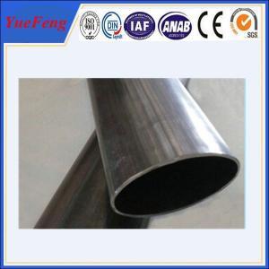 Quality Aluminum tube for pharmaceutical, aluminium alloy seamless oval tube(pipe) for sale