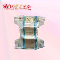 Buy cheap Disposable nappies from wholesalers