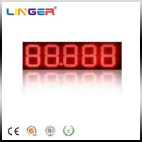 Buy cheap Digit LED Gas Price Sign / Petrol Price Pylon Sign Board With Advertisement Display from wholesalers