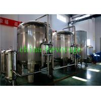 Quality Stainless Steel RO Water Plant / Reverse Osmosis Drinking Water Filter System for sale